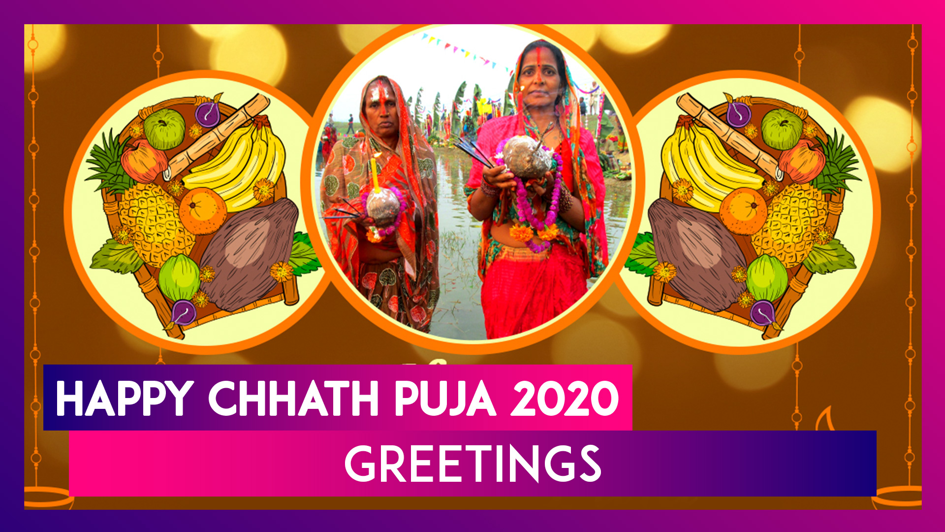 Happy Chhath Puja 2020 Greetings, Quotes, HD Images & Wishes For Your Friends & Family