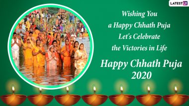 Happy Chhath Puja 2020 Wishes & Chhathi Maiya HD Photos: WhatsApp Stickers, Wallpapers, Facebook Greetings, Instagram Stories, Messages And SMS to Send on The Sun God Festival