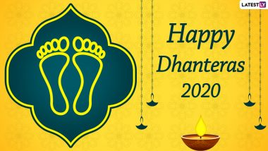Happy Dhanteras 2020 Greetings in Gujarati, Marathi & More Languages: Twitter Celebrates First Day of Diwali With Goddess Lakshmi Photos, WhatsApp Status, Wishes, SMS and GIFs on Dhanatrayodashi