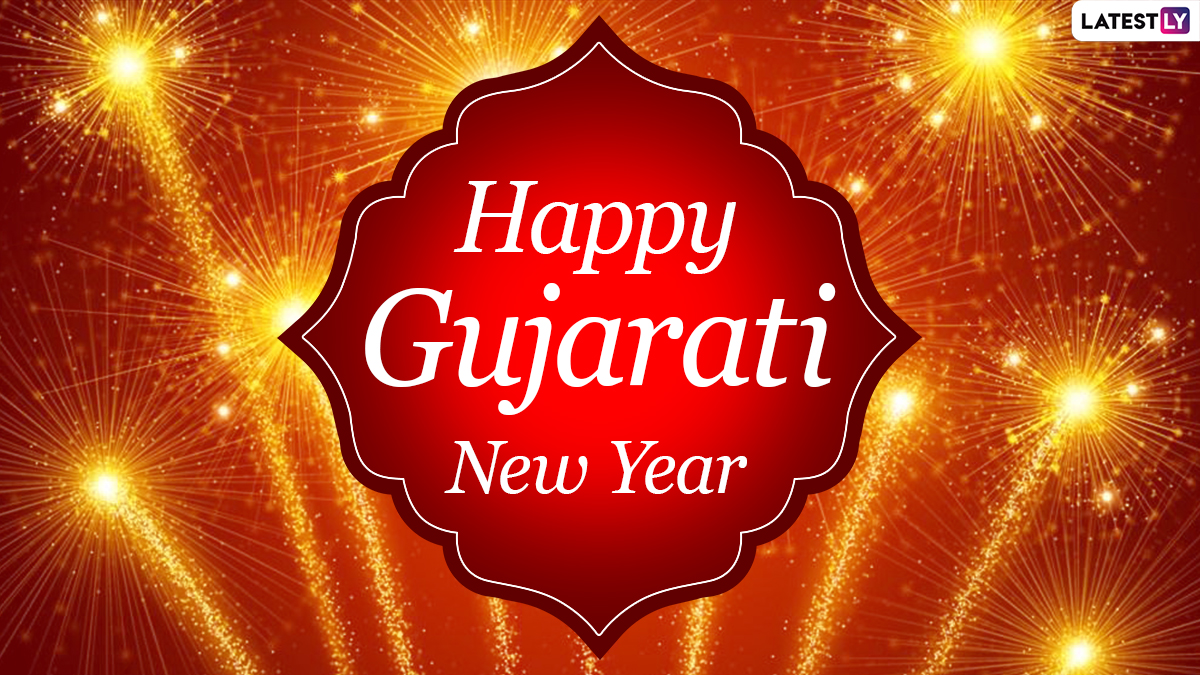 happy new year 2020 gujarati wishes nutan varshabhinandan hd images sal mubarak images bestu varas whatsapp stickers facebook messages and sms to celebrate gujarati new year latestly happy new year 2020 gujarati wishes