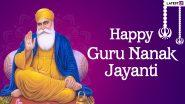 551st Parkash Purab HD Images and Guru Nanak Jayanti 2020 Wishes: WhatsApp Stickers, Gurupurab Messages and Facebook Greetings to Celebrate Guru Nanak's Birth Anniversary