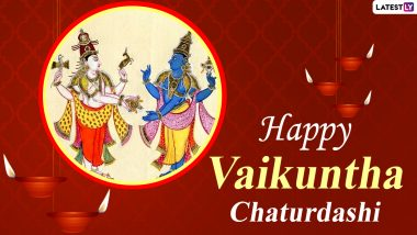 Vaikuntha Chaturdashi 2020 HD Images And Messages: WhatsApp Stickers, Facebook Greetings, Instagram Stories, Wallpapers & SMS to Share on Baikunth Chaturdashi