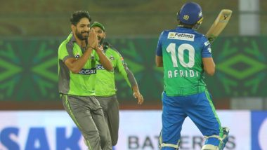 PSL 2020: Shahid Afridi Requests Haris Rauf to Bowl Slow After 'Unplayable Yorker'