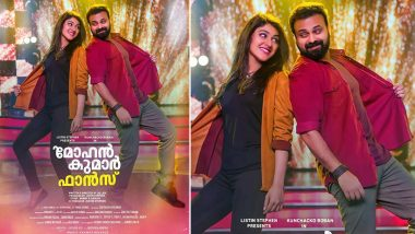Mohan Kumar Fans Actress Anarkali Nazar Wishes Kunchacko Boban With This Lovely Post On His Birthday!