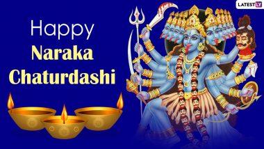 Kali Chaudas 2020 Wishes and Bhoot Chaturdashi HD Images: Send Choti Diwali WhatsApp Stickers, Facebook Messages and Greetings to Celebrate Naraka Chaturdashi