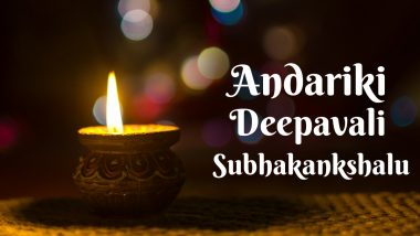 Happy Naraka Chaturdashi 2020 Wishes in Telugu And Choti Diwali HD Images: WhatsApp Stickers, Facebook Greetings, Messages, SMS & GIFs to Send on The Festival Day