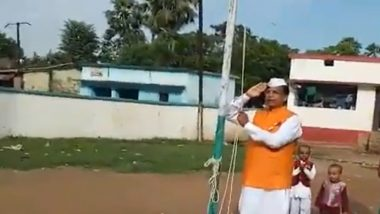 Mewa Lal Choudhary Fails to Recite National Anthem Correctly, RJD Shares Old Video to Attack Nitish Kumar