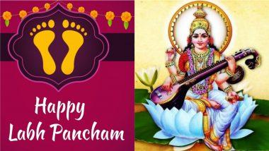 Labh Pancham Sharda Pujan 2020 Date and Puja Vidhi for Those Who Missed Performing Saraswati Puja on Diwali, Here's Gyan Panchami Tithi and Shubh Muhurat