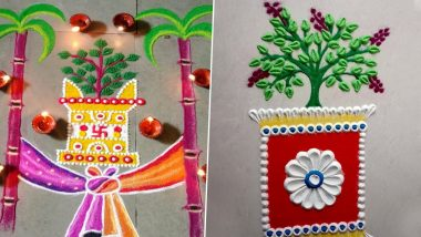Tulsi Vivah 2020 Easy Rangoli Design Videos and HD Images: Simple Tulasi Plant Rangoli Patterns and Tips to Adorn Your Door Step on the Festival Occasion (Watch DIY Videos)