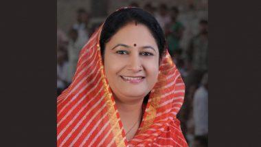 Kiran Maheshwari, BJP MLA From Rajasthan's Rajsamand, Dies From COVID-19 at Medanta Hospital in Gurugram