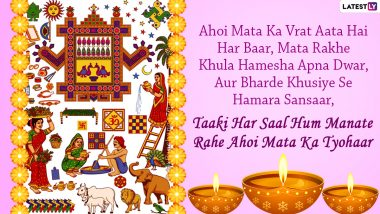 Ahoi Ashtami 2020 Wishes in Hindi: WhatsApp Stickers, Facebook Messages, Instagram Stories, HD Images, GIFs and Greetings to Send on the Festival Day
