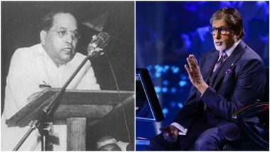 Kaun Banega Crorepati 12: Know More About Dr Babasaheb Ambedkar's Manusmriti Dahan Din, That Landed Amitabh Bachchan's Quiz Show in Controversy