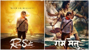 Akshay Kumar Gets Permission to Shoot in Ayodhya for Ram Setu: Reports