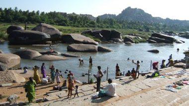 Tungabhadra Pushkaram 2020 Begins Today; Watch Live Streaming of the Beginning of the 12-Day River Festival on TV9 Telugu