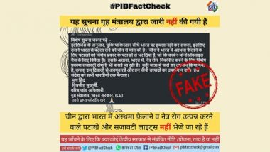 China Sending Special Firecrackers, Decorative Lights in India to Spread Asthma and Eye Ailments? PIB Reveals Truth Behind Fake WhatsApp Message Quoting Home Ministry