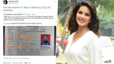 Sunny Leone Laughs off Bihar College Student Naming Emraan Hashmi and Her as Parents on Exam Form, Says 'Way to Dream Big'