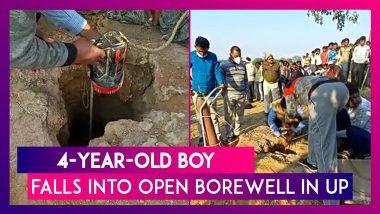 Babu, A 4-Year-Old Boy Falls Into Open Borewell In Kulpahar Area Of Mahoba In Uttar Pradesh, Rescue Operations On