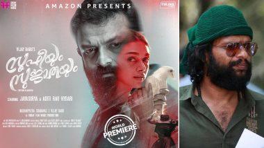 Naranipuzha Shanavas, Director Of Jayasurya – Aditi Rao Hydari Starrer Sufiyum Sujathayum, Passes Away