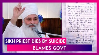 Baba Ram Singh Dies by Suicide, Sikh Priest Leaves Note On Farmer Protests, Blames Government