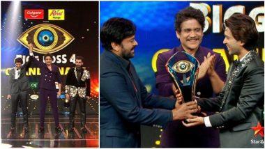 Bigg Boss Telugu 4 Finale: Abijeet Duddala Wins The Nagarjuna Akkineni-Hosted Reality Show