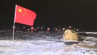 China's Spacecraft Chang'e-5 Successfully Touches Down on Earth With Moon Samples