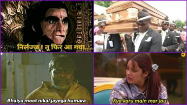 Funny Meme Templates of 2020 For Free Download: Coffin Dance, Ramayana Dialogues, Mirzapur 2, Tuada Kutta Tommy - Meme Formats and Photos That Made Us Chuckle This Year