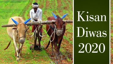 Kisan Diwas 2020 Date, History and Significance: Here's Why Former PM Chaudhary Charan Singh's Birth Anniversary is Observed as National Famer's Day in India
