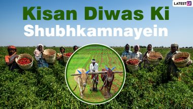Kisan Diwas 2020 Quotes and HD Images For National Farmers' Day: WhatsApp Stickers, Inspirational Messages, Wishes and Facebook Greetings to Celebrate Farmers of India!