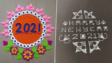 Rangoli Designs for New Year 2021 With Muggullu Pattern Videos: Welcome First Day of New Year By Decorating Your Home With Colourful Kolam Dot Rangolis For Good Luck and Prosperity (See Latest Pics)