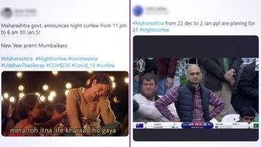 Night Curfew in Maharashtra Funny Memes Take Over on Twitter: Netizens Crack Jokes on Dampened Spirits of Mumbaikars' Christmas and New Year's Eve 2020 Celebrations
