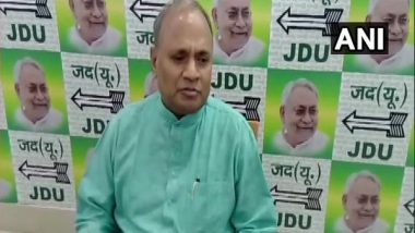 Nitish Kumar's Close Confidant RCP Singh Becomes New JD(U) President