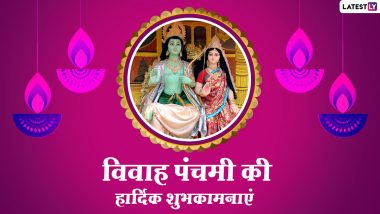 Vivah Panchami 2020 Wishes in Hindi and HD Images: WhatsApp Stickers, Lord Rama Facebook Photos, Greetings and SMS to Send Vivaha Panchami ki Shubhkamnayein