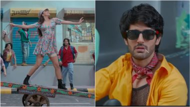Indoo Ki Jawani Song Dil Tera: Kiara Advani And Aditya Seal Channel Their Inner Urmila And Aamir In This Peppy Ode To Bollywood (Watch Video)