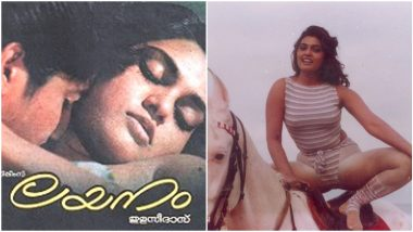 Silk Smitha Birth Anniversary: Her Erotic Hit Layanam That Achieved Cult Pan-India Success As 'Reshma Ki Jawani' and the Tragic Story Behind It