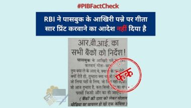 RBI Has Directed Banks to Print 'Gita Saar' on Last Page of the Passbook of All Account Holders? PIB Fact Check Reveals Truth Behind Fake Post