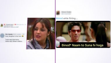 Year 2020 Explained via Funny Memes: From Binod & 'Tuada Sadda' to Lockdown Extended & 'Main Tera' Edits, Hilarious Trends That Kept Us Going This Year