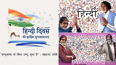 World Hindi Day 2021: Amitabh Bachchan Gets Creative As He Celebrates the Vishwa Hindi Divas With His Fans