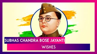 Subhas Chandra Bose Jayanti 2021 Wishes: WhatsApp Messages and Inspiring Quotes to Send on This Day