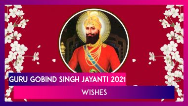 Guru Gobind Singh Jayanti 2021 Wishes, Gurpurab Images, Quotes & Greetings To Send on Parkash Utsav