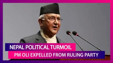 Nepal Political Turmoil: Prime Minister KP Sharma Oli Expelled From Ruling Party