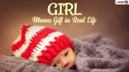 Happy National Girl Child Day 2021 Quotes & HD Images: Send Telegram Photos, WhatsApp Stickers, Facebook Messages, Girl Power Saying & Inspirational Pics on Rashtriya Balika Diwas
