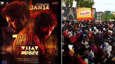 Master: Fans Overcrowd Cinema Halls for Thalapathy Vijay, Vijay Sethupathi Movie Despite COVID-19 Pandemic (Watch Video)