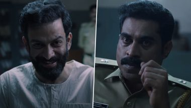 Jana Gana Mana Promo: Watch Out For Prithviraj Sukumaran As Prisoner And Suraj Venjaramoodu As Police Officer In This Intriguing Political Thriller! (Watch Video)