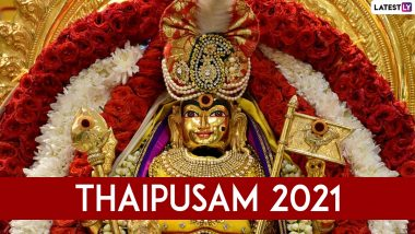 Thaipusam 2021 Wishes and HD Images: WhatsApp Stickers, Thaipoosam Telegram Messages, Facebook Photos and Signal Greetings to Share and Celebrate the Tamil Festival