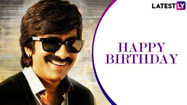 Ravi Teja Birthday: I Dont Want Luv, Just Do It, Mass Biriyani – 5 Peppy Tracks Featuring the Krack Actor That Will Make You Groove Instantly
