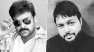 Lucifer Telugu Remake: Thaman S To Compose Music For Megastar Chiranjeevi's Film!