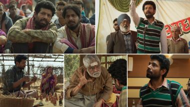 Aadhaar – Sabka Number Aayega Trailer: Vineet Kumar Singh And The Villagers Innocence In This Social Dramedy Will Win Your Heart! (Watch Video)