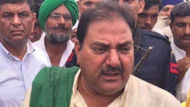 INLD MLA Abhay Singh Chautala Resigns From Haryana Assembly Over Farm Laws and Registration of Cases Against Farmer Leaders