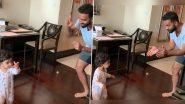 Ajinkya Rahane Dances With Daughter Aarya on Day 1 of Quarantine in Chennai Ahead of India vs England Test Series 2021 (Watch Video)