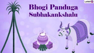Bhogi 2021 Images in Telugu For Download: WhatsApp Stickers, Bhogi Pandigai Messages, Bhogi Panduga Subhakankshalu Greetings, SMS and Quotes to Wish on First Day of Pongal Harvest Festival